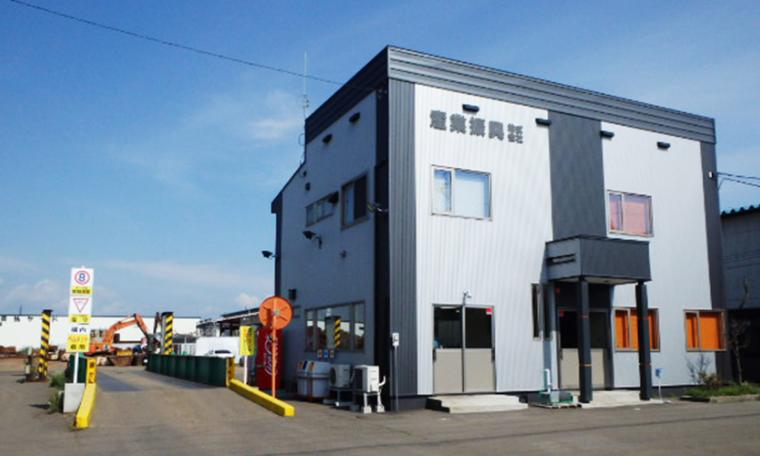 北海道原料部/苫小牧ヤード