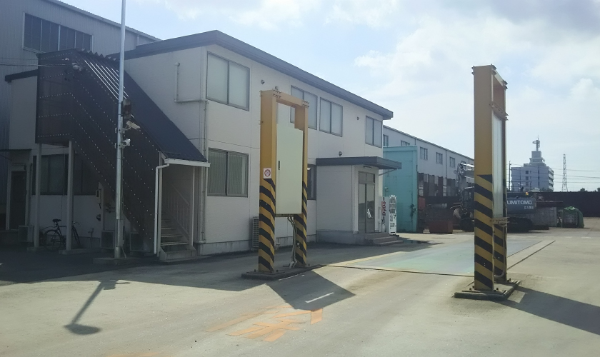 中部関西スクラップセンター/東海ヤード