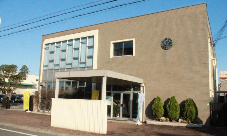 広畑事業所