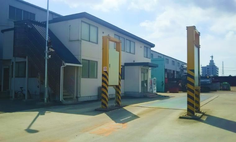 名古屋製品営業部